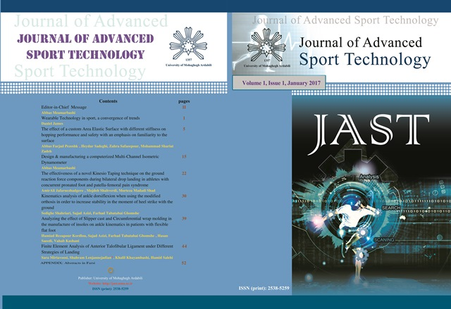Journal of Advanced Sport Technology